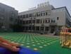 廣東拼裝懸浮式地板