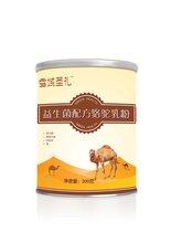 雪域圣礼益生菌配方骆驼奶粉骆驼奶粉代加工OEM代加工
