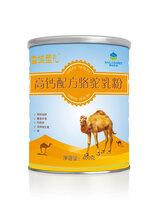 雪域圣礼高钙配方骆驼奶粉骆驼奶粉代加工OEM代加工贴牌加工那拉乳业