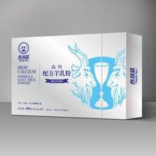 泰玛亚高钙配方羊奶粉羊奶粉代加工OEM代加工