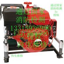 消防专用消防泵图片