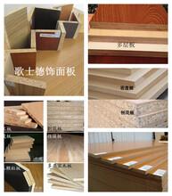 密度板,9㎜密度板,8㎜密度板,5毫米密度板,3毫米密度板,2㎜密度板圖片
