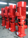 GDL型多级泵80GDL54-1410系列立式多级管道泵