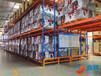 中山横梁式货架中山重型货架直销厂家生产批发