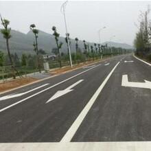 广州道路划线公司浅析道路划线施工中需要注意哪些问题