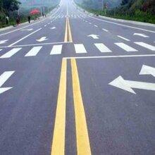 广州道路划线