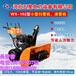 小型多功能抛雪车设备-河北五星除雪机质量怎么样(价格)