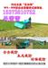 湖泊管理局除草新设备_安徽自走型履带式割草机厂家_堤防除草机厂家