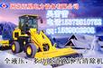 多功能破冰除雪机可以实现切、剥、铲、刮&破冰除雪机供应