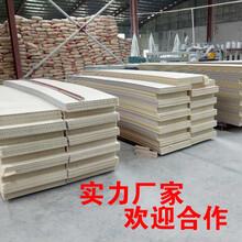 妙彩牌竹木纤维板300平缝竹木纤维集成墙面护墙板