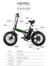 novoku小型折叠迷你电动自行车48V锂电成人代步车沙滩越野雪地车