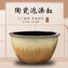 景德镇手工温泉日式泡澡缸颜色釉变陶瓷大缸洗浴大缸风水大缸厂家