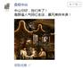 丹東朋友圈廣告,丹東微信廣告,找哪家公司!瀟瀚科技