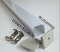佛山铭诚MC2120U形高端橱柜灯壳,led硬灯条铝槽led软灯带铝槽