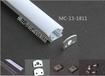 铭诚铝制品MC13led硬灯条外壳U形铝槽1811mm