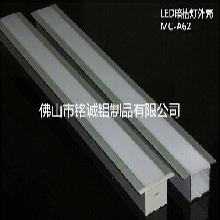 佛山市铭诚铝制品MCA625535led暗槽灯外壳铝型材外壳套件宽高5535mm