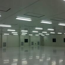 洁净室无尘室洁净系统工程整体设计规划