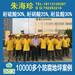 邛崃地坪漆厂家价格公司施工队,环氧地坪漆,施工流程
