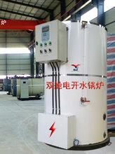 莱阳高校电茶水炉莱阳茶水炉莱阳燃气热水锅炉莱阳锅炉莱阳宾馆电热水炉图片