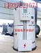 热水锅炉采暖锅炉安阳易捷锅炉供应质量优价格低广为使用电开水双胆锅炉易捷特供