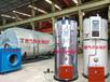 白城电开水锅炉白城学校宾馆喝水用KS-2000型开水锅炉