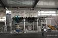 低温粉碎机HKDM500磨粉机