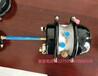 万臂神美式刹车分泵弹簧制动气室