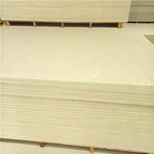 邢台市威县硅酸钙板品牌报道图片