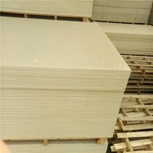 邢台市平乡县硅酸钙板厂家环保生产图片
