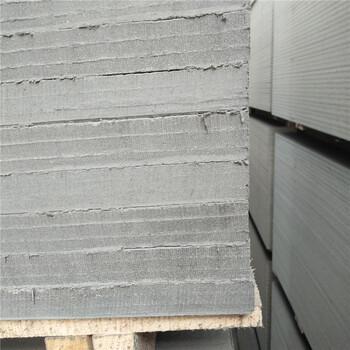 银川市灵武市纤维水泥板厂家哪个好