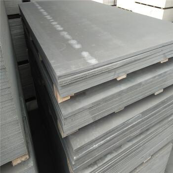 固原市彭阳县水泥纤维板哪里有卖