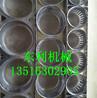 生產各種型號方便麵油炸盒粉絲模盒不鏽鋼烘幹盒品質保證盡在東利幸運飛艇