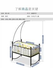 点点乐商城简易多功能婴儿床给妈妈和宝宝提供一个更方便的产品