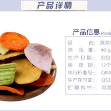 点点乐商城蔬菜什锦红萝卜干、山药干、紫薯干等聚齐美味多彩姿态图片