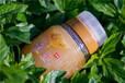 冬蜂蜜是什么冬蜂蜜哪家好想要好的冬蜂蜜就来点点乐商城