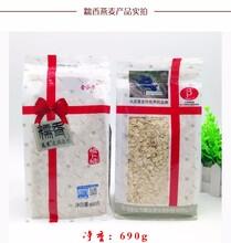 点点乐商城糯香燕麦片来自无污染的青藏高原比一般燕麦更滑更糯好吃又营养
