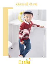 点点乐商城童装假两件针织衫带领条纹毛衣纯棉线衣修身舒适百搭简单