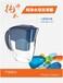 點點樂商城凈水器九陽(Joyoung)凈水壺家用凈水器濾水壺凈水杯2.8L