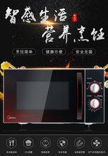 点点乐商城厨房家电美的(Midea)微波炉快捷加热旋转按钮-1℃解冻