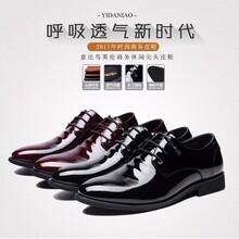 點點樂商城意達鳥8F00815男鞋四季商務皮鞋正裝男牛皮亮皮英倫透氣皮鞋圖片
