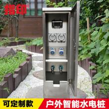 指印房车营地智能水电桩供电桩充电桩户外防水插座水电桩定制