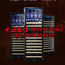 渭南红酒柜价位图片
