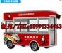 铜川移动店车出售