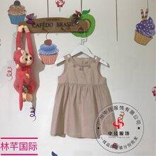 林芊国际夏装,棉麻界的领头羊