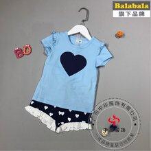 巴拉巴拉旗下童装品牌巴帝巴帝