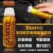 580MLSAMYO石墨烯汽車發動機保護劑潤滑油添加劑抗磨修復劑發動機養護