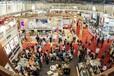 2018年第六届中国国际咖啡展览会