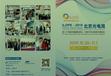 2019北京光电周第24届中国国际激光、光电子及光电显示产品展览会