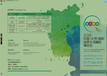 2019中国国际品质生活博览会