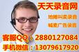 台湾卤肉饭广告配音文稿广告录音试听